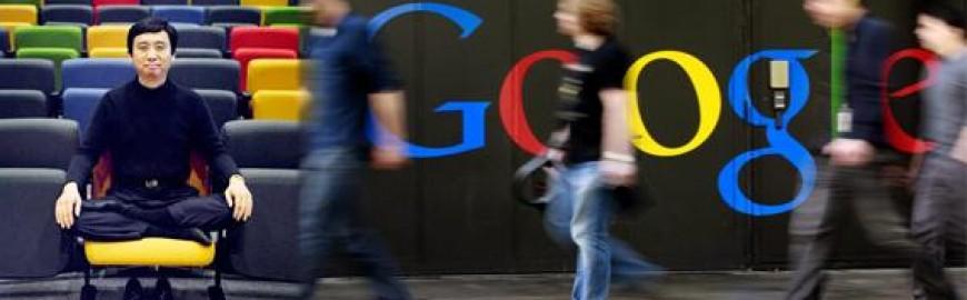 Google Employee # 107